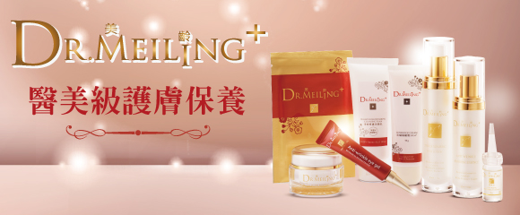 drmeiling