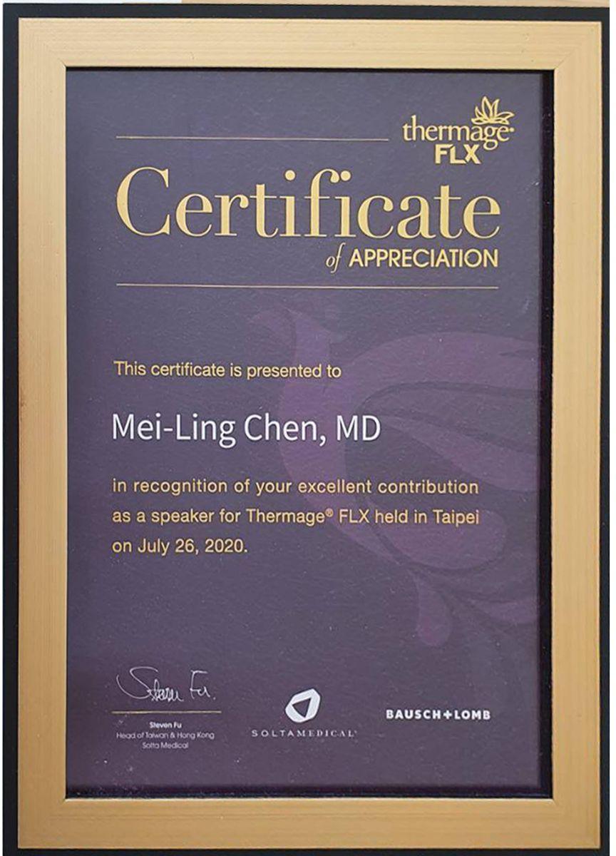 陳美齡醫師為鳳凰電波原廠認證醫師