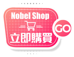 Nobel Shop 諾貝爾商城 立即購買
