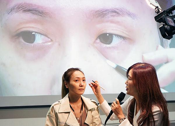 台灣眼整形美容重建手術醫學會