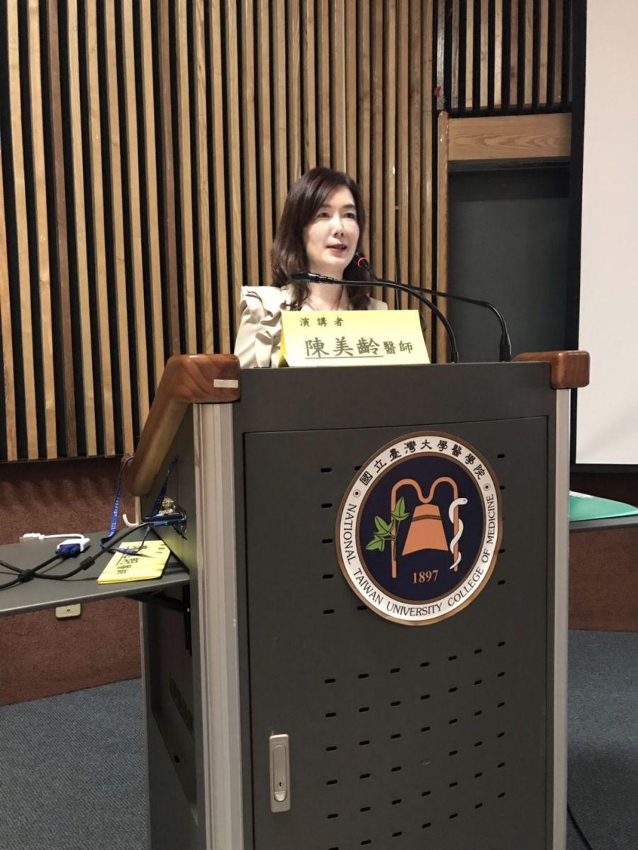 陳美齡醫師 擔任2021 TSOPRS春季會 專題演講講師
